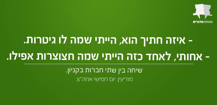 Shahar Aharon