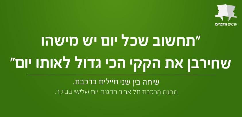 Yuval Bar