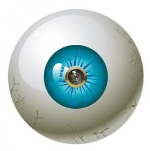 עין האח הגדול