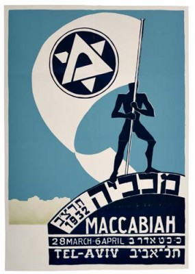 Maccabia1