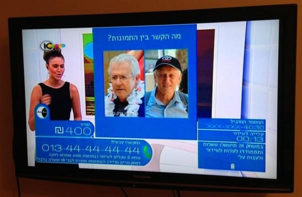 מון טיים ערוץ 10