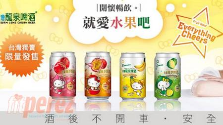 hello-kitty-fruit-flavored-beer-becomes-available-in-china__oPt