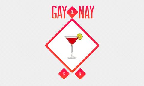 הומו או לא 3