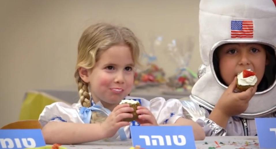 ילדים ישראלים טועמים 3