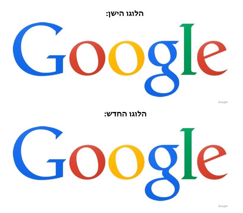 לוגו גוגל 1