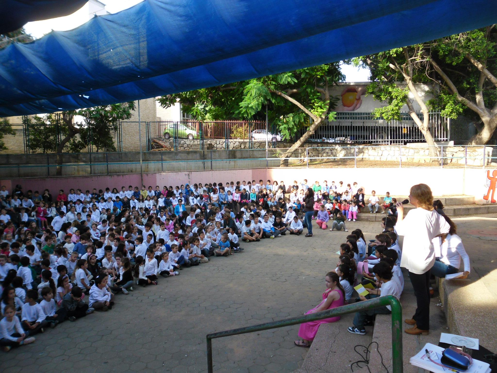 בית ספר יסודי 32