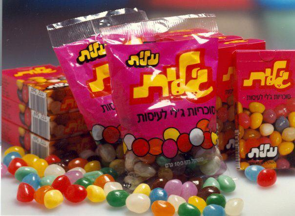 ממתקים של פעם 10