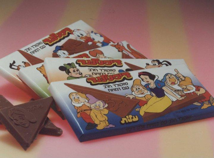 ממתקים של פעם 21