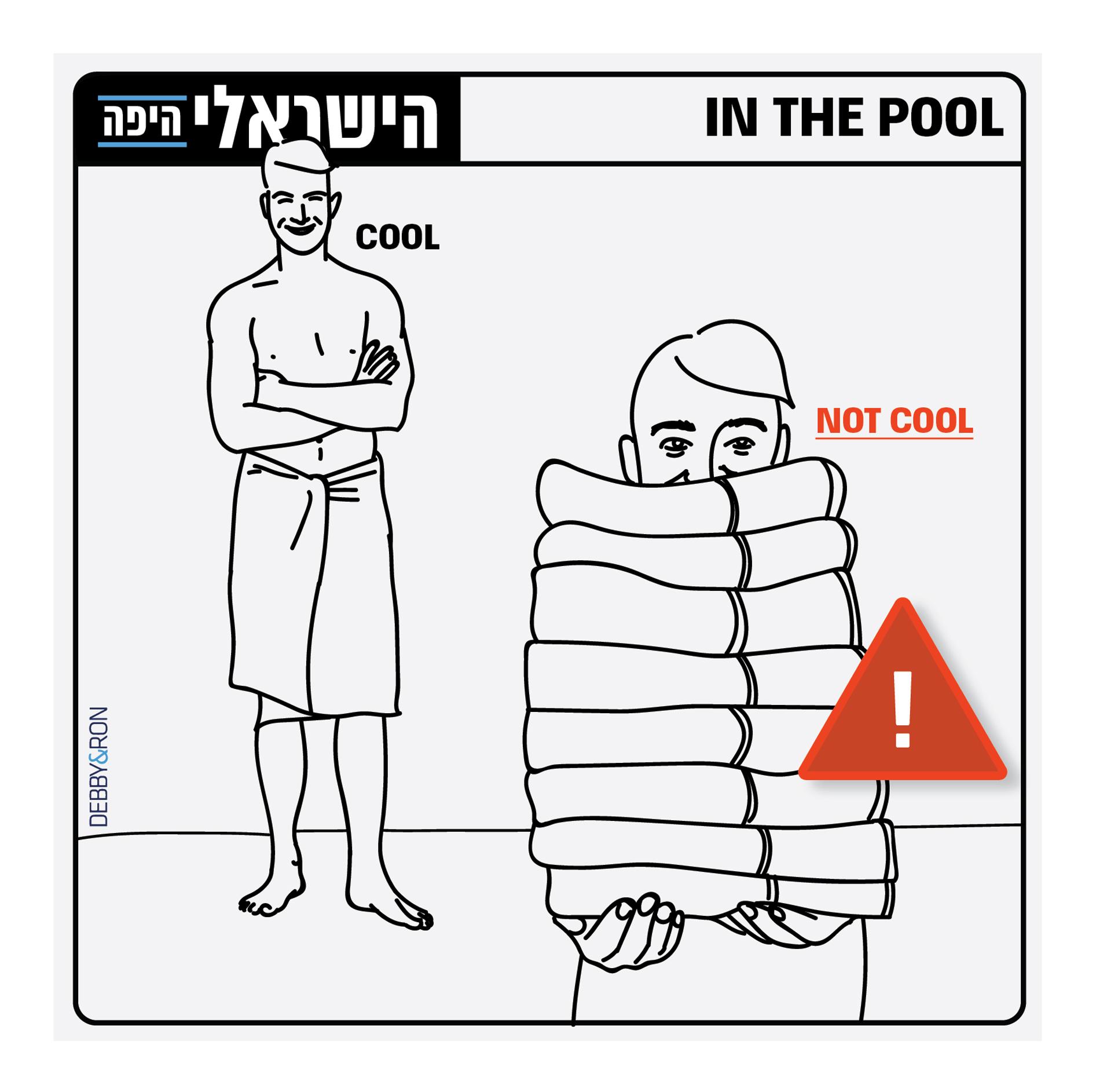 haisraeli_post5