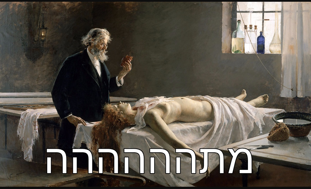 Zohar Cohen 2