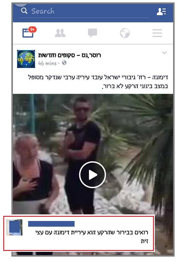 הרקע לא ברור - Sharon Hazan Peretz