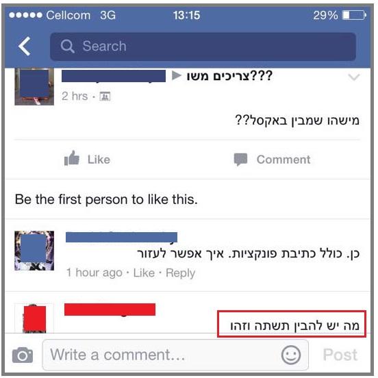 Yotam Agam