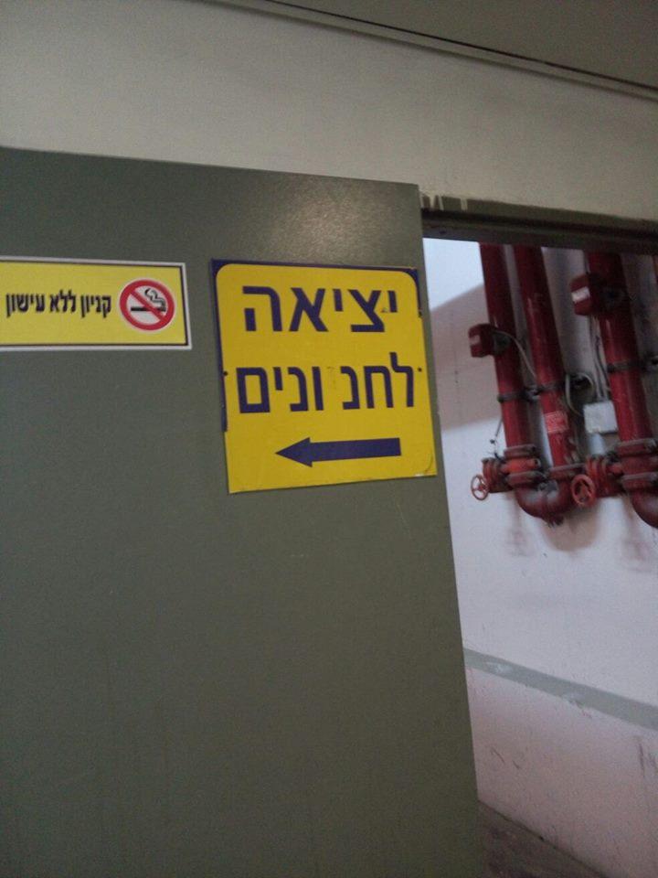 Almog Aviv Golan