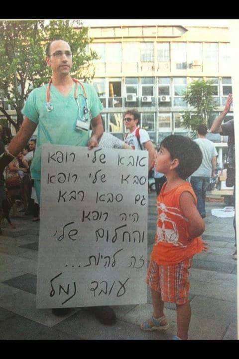 בגדול עצוב, אבל גאוני - ישראלים מצייצים