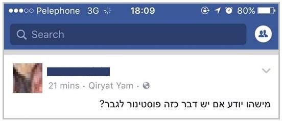 Liav Ben Evgi - לגבר