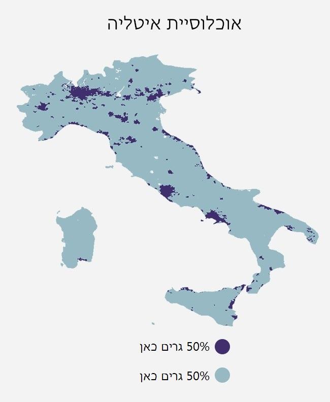 מפות אוכלוסיה 3