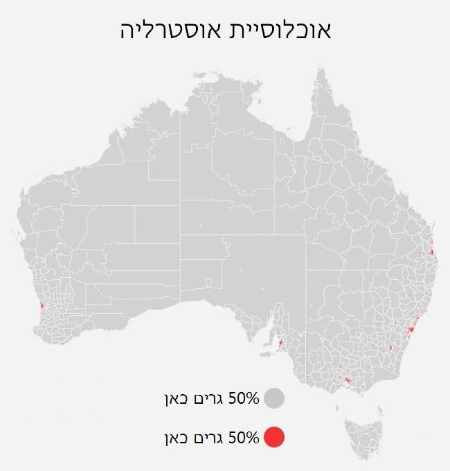 מפות אוכלוסיה 4