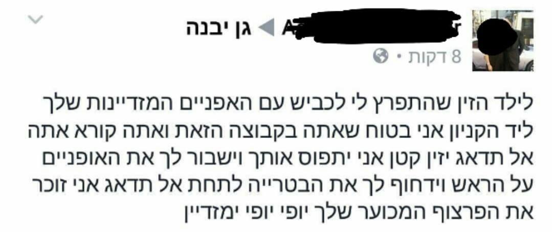 ישראל אבירם קיויתי