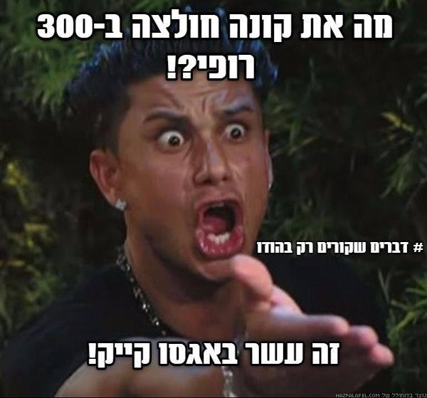 Yoav Gluska 1