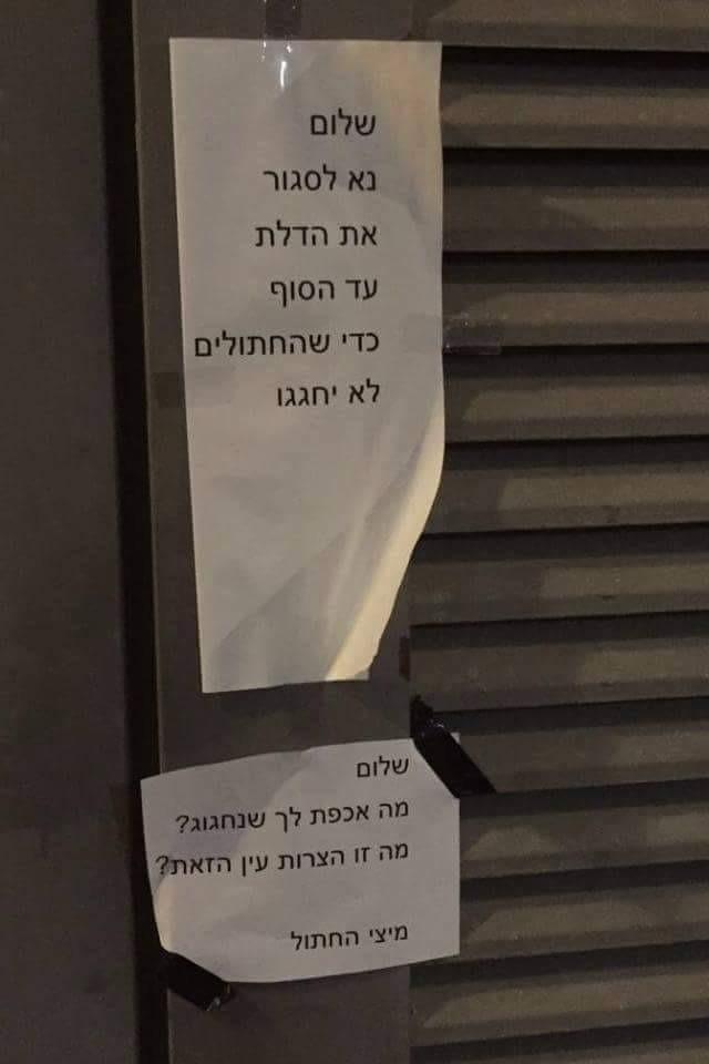 Shimon Berko - חגיגות בלובי
