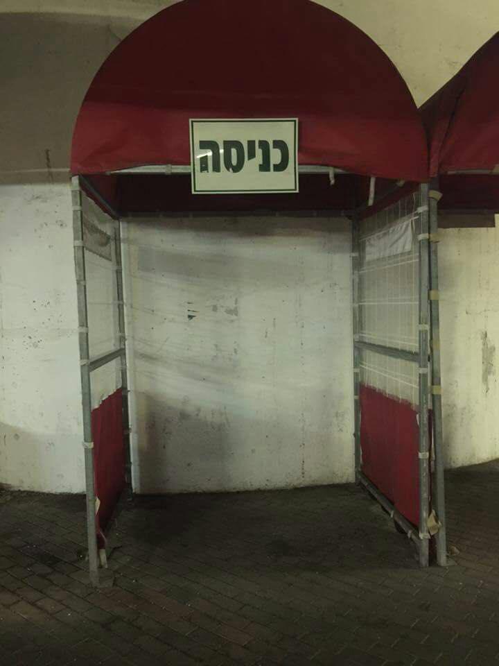 Yheuda Hanan Azaria - כניסה