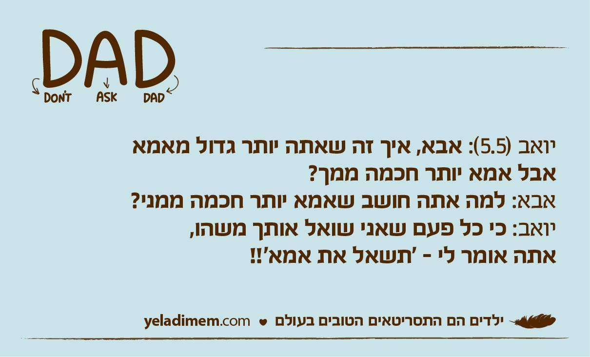 Ravid Yeger