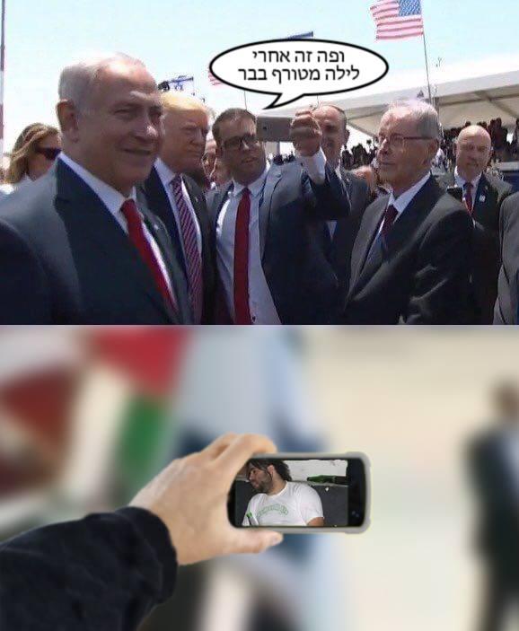 Yoni Barak