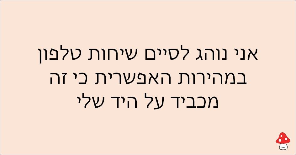 משפטים של עצלנים 124