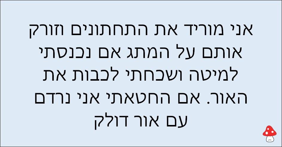 משפטים של עצלנים 126