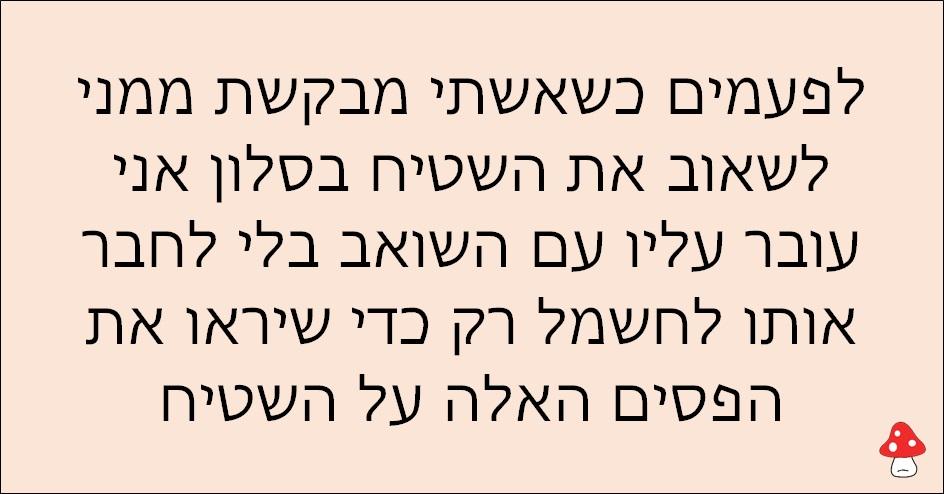 משפטים של עצלנים 134