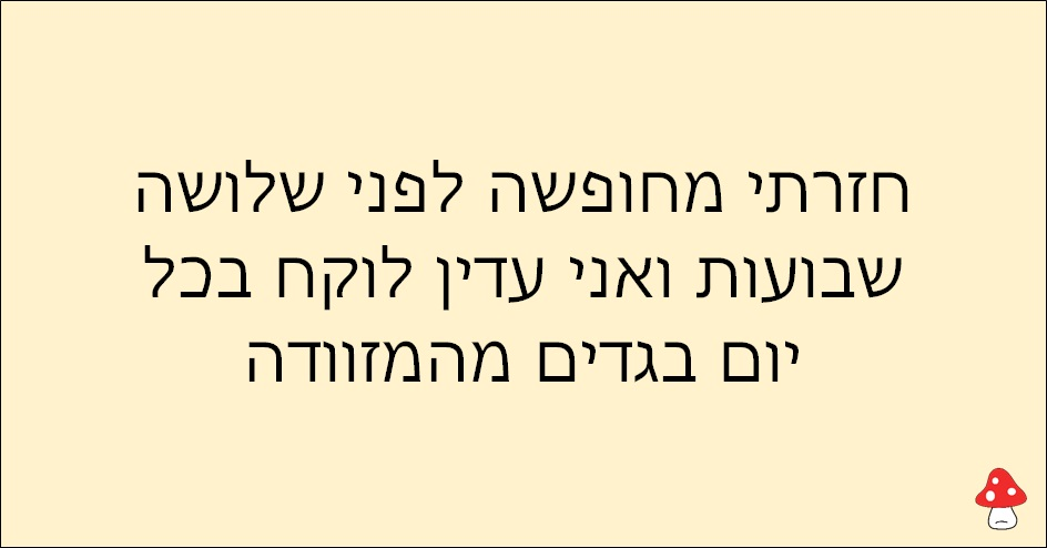 משפטים של עצלנים 3