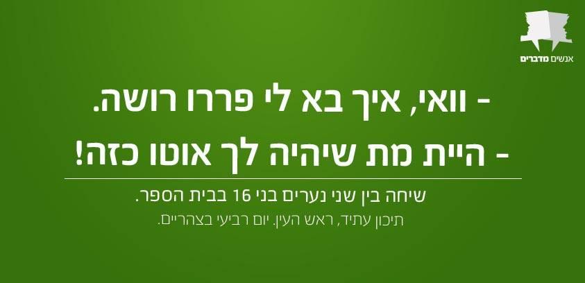 Yuval Hasan