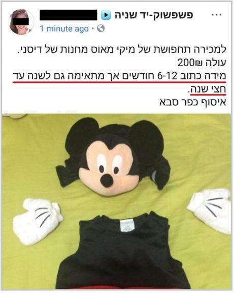 מדהים 38 סטטוסים מצחיקים של ישראלים שיש חשד סביר שההורים שלהם בני דודים YB-42