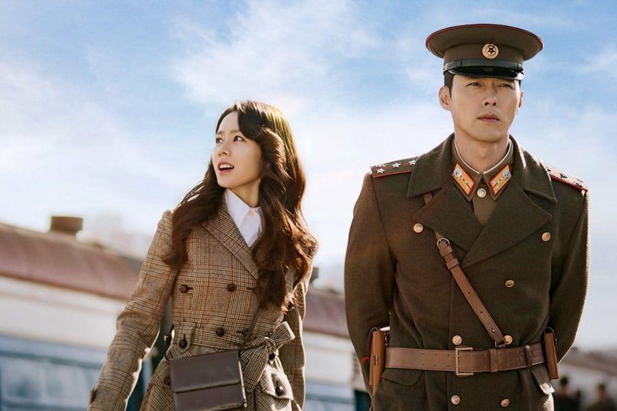 סדרות קוריאניות 1