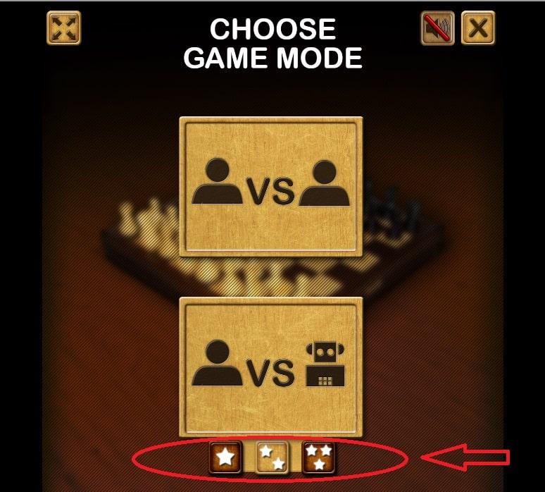 שחמט 2